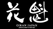花魁OIRAN JAPAN トラックフルLEDテールランプ